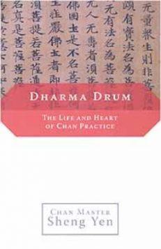 Dharma Drum