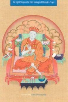Eighth Situpa on the Third Karmapa`s Mahamudra Prayer