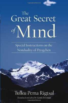 The Great Secret of Mind