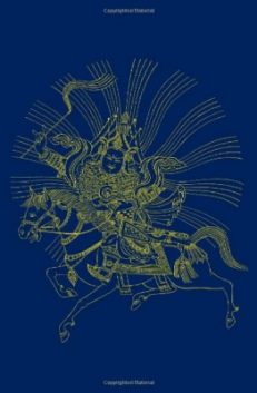 The Epic of Gesar of Ling