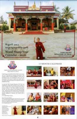 Tashi Lhunpo Calendar 2016