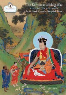 Karmapa`s Middle Way