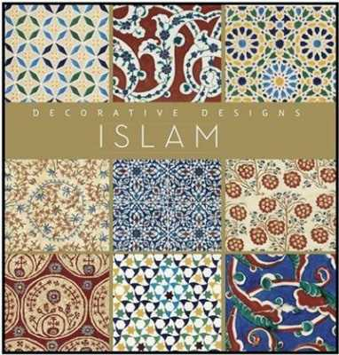 Decorative Designs: Islam