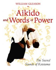 Aikido and Words of Power