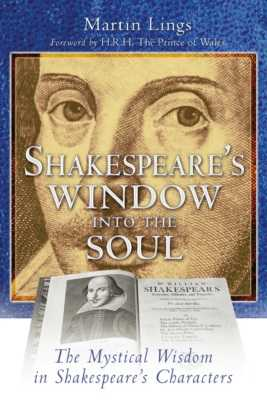 Shakespeare`s Window Into the Soul