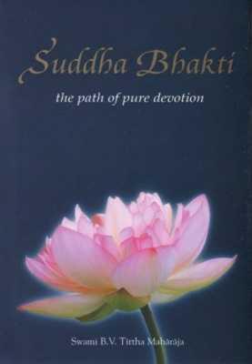 Suddha Bhakti