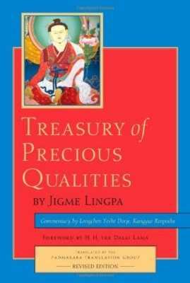 Treasury of Precious Qualities