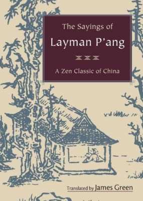 The Sayings of Layman P`ang