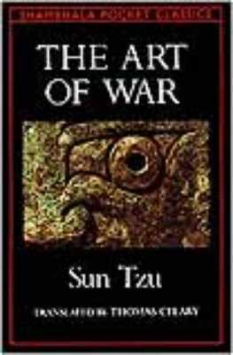 Art Of War- Mini