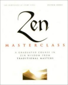 Zen Master Class