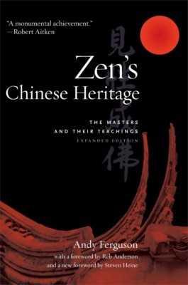 Zen`s Chinese Heritage
