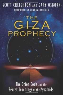 Giza Prophecy
