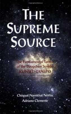 Supreme Source