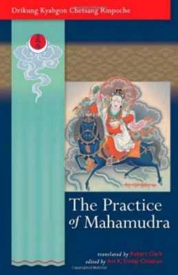 Practice of Mahamudra