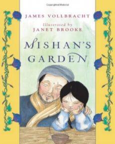 Mishan`s Garden