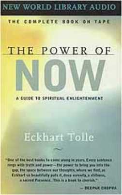 The Power of Now – Audio Cassette