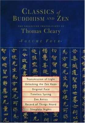 Classics of Buddhism and ZEN – vol. 4