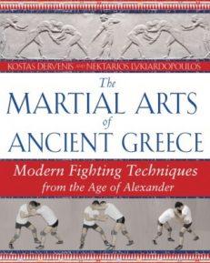 Martial Arts of Ancient Greece