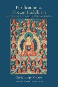 Purification in Tibetan Buddhism
