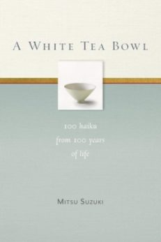 A White Tea Bowl