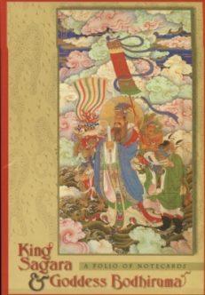 King Sagara & Goddess Bodhiruma