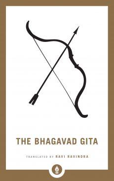 SPL – The Bhagavad Gita