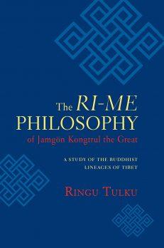 The Ri-Me Philosophy