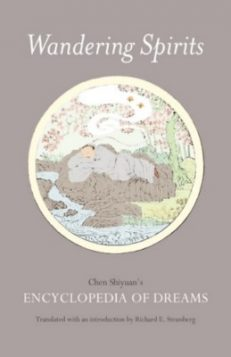 Wandering Spirits Chen Shiyuans Encyclopedia of Dreams