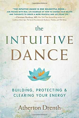 Intuitive Dance, The