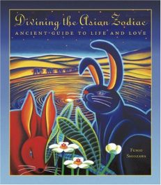 Divining The Asian Zodiac