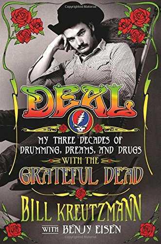 Deal – My Three Decades