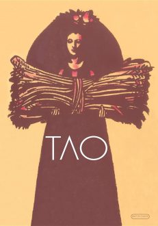 Tao of Cooking, The