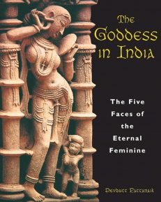 Goddess In India, The