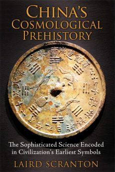 China`s Cosmological Prehistory