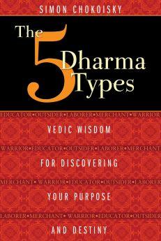 5 Dharma Types