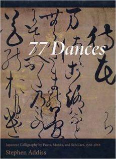 77 Dances
