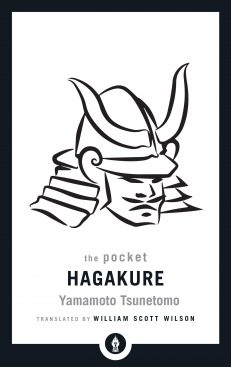 SPL – Hagakure