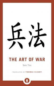SPL – The Art Of War