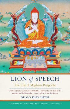 Lion Of Speech, The
