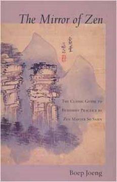 The Mirror of Zen