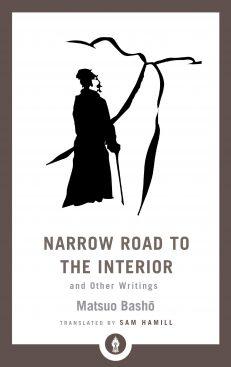 SPL – Narrow Road To The Interior